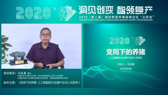 QQ图片20200722100917