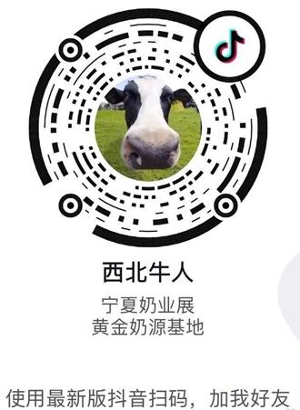 QQ图片20200724112458